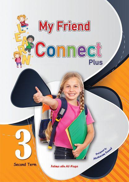 كتاب ماى فريند كونكت بلس connect 3 plus My friend الترم الثانى 2021