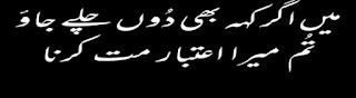 Jhon elia Heart Touching sad poetry in 2 Line urdu Poetry