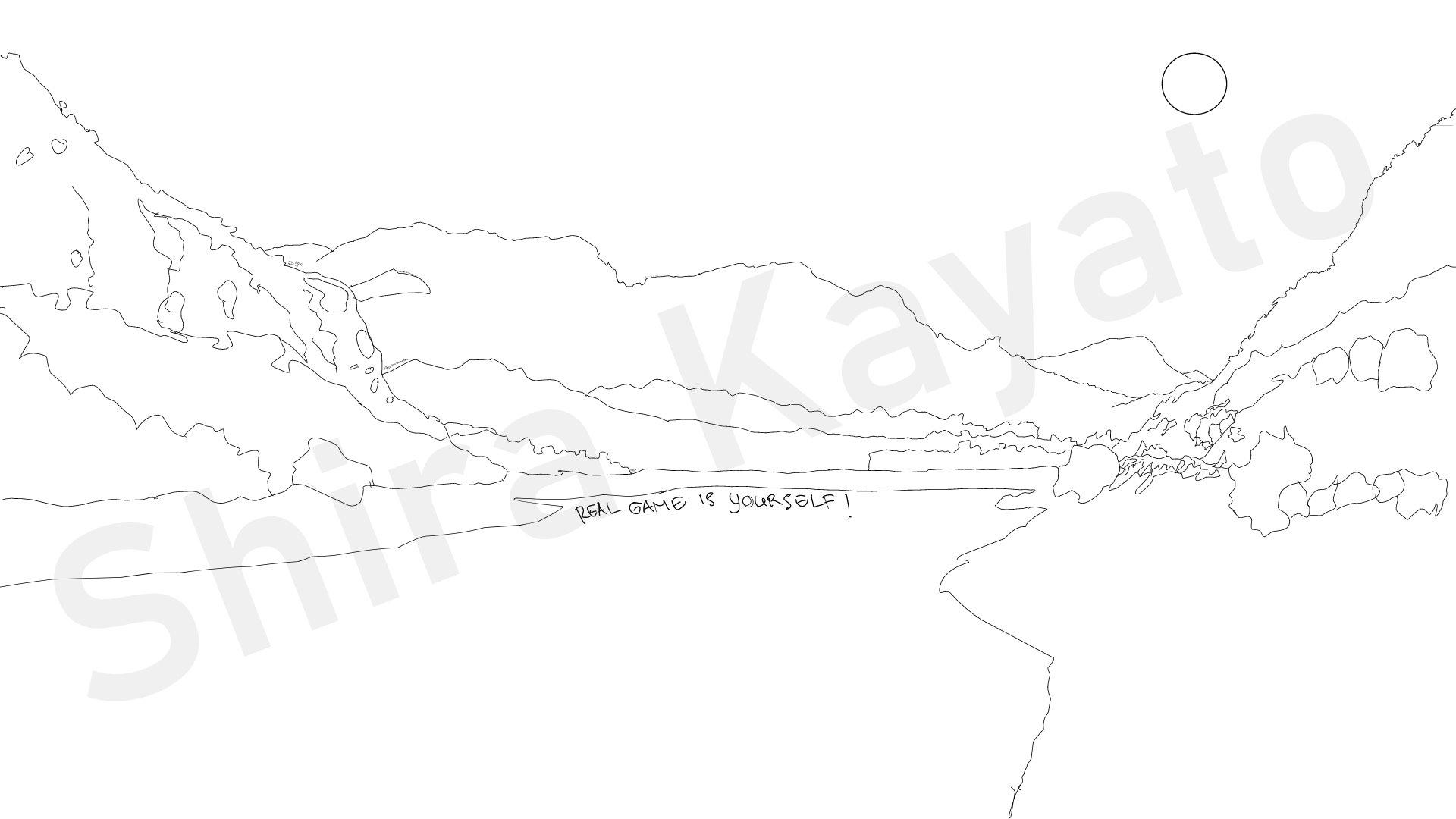 Landscape forest sketch