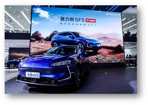 Primeiro carro elétrico com tecnologia Huawei à venda a partir de hoje