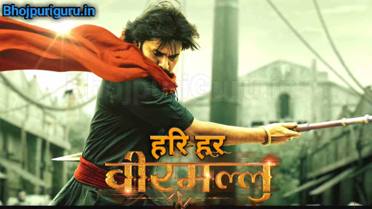 Hari Hara Veer Mallu Movie 2021 Teaser & Release Date, Cast Budget - Bhojpuriguru