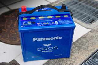 新しいバッテリー Q-100