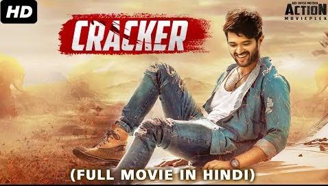 😍 South hindi movie download mp4 2018 | 300MB Movies 2019
