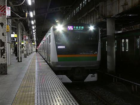 宇都宮線 通勤快速 宇都宮行き3 E233系