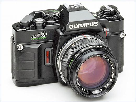 Olympus OM-40 Program (OM-PC in the US), 1985-1987