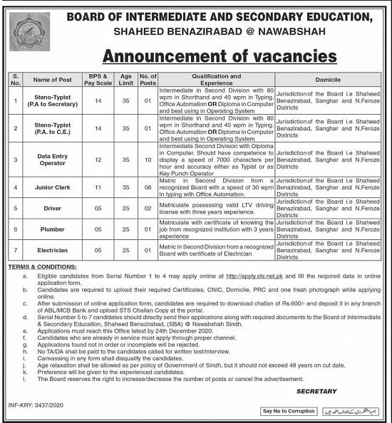 bise-nawabshah-jobs-2020-advertisement-apply-online
