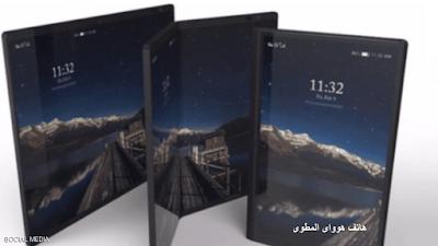 هواوى تقرر غطلاق نسخة مطورة من هاتفها المطور