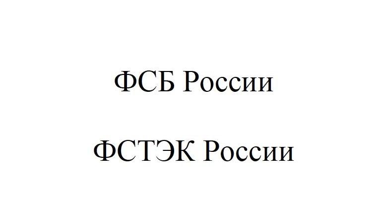 О проектах Указа Президента и Постановления Правительства по убийству всех СуКИИ