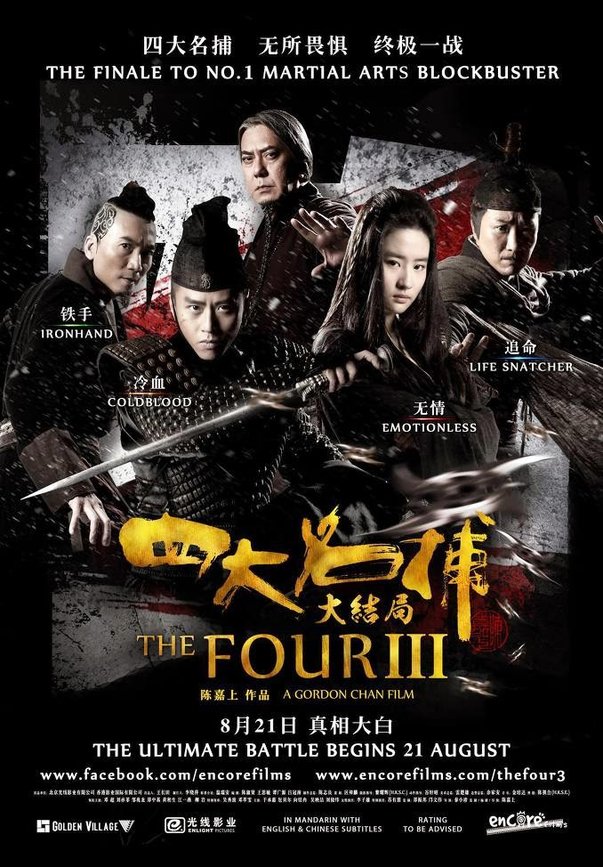 Baixar Filme The Four 3: Final Battle Legendado Torrent