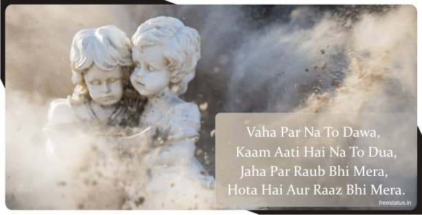 Best 35 Collection Of Attitude Status In Hindi 2 Line - बेस्ट 35 कलेक्शन ऑफ़ ऐटिटूड स्टेटस इन हिंदी 2 लाइन