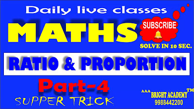 ratio and proportion maths class