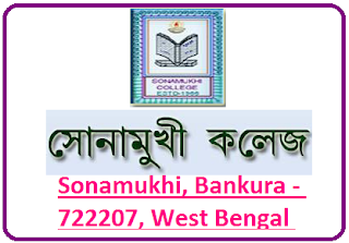 Sonamukhi College, Sonamukhi, Bankura - 722207, West Bengal