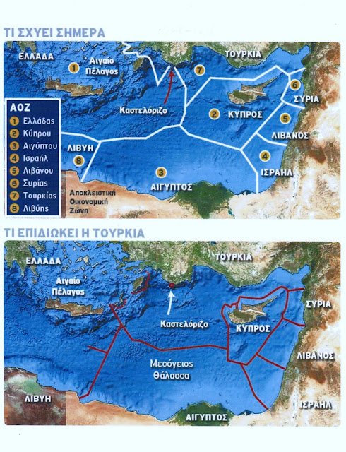 EEZ-greece-cyprus-israel-turkey.jpg