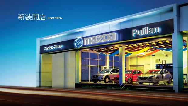 Mazda Pulilan