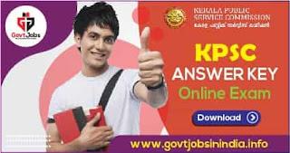 Kerala PSC Answer Key