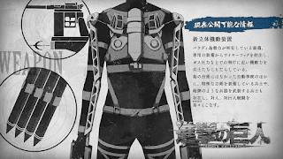 "Hellominju.com: 進撃の巨人アニメ第4期66話『現在公開可能な情報: 新立体機動装置』 | Attack on Titan ""New ODM Gear"""