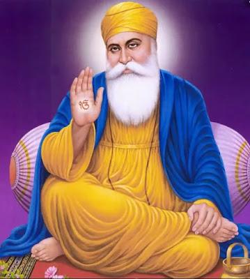 गुरु नानक देव जी - Guru Nanak Dev Ji Birthday - History of Punjab