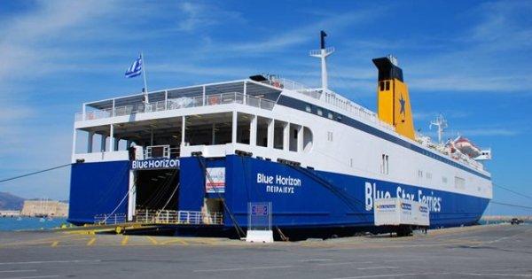 Έκρηξη στο επιβατικό πλοίο «Blue Horizon» στο λιμάνι Ηρακλείου -Τέσσερις τραυματίες