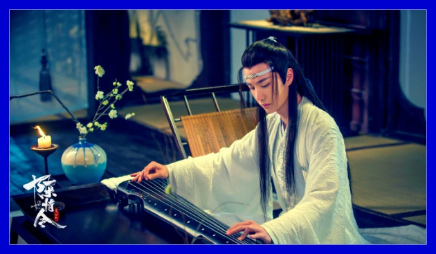 The Untamed - Wang Yibo as Lan Wangji