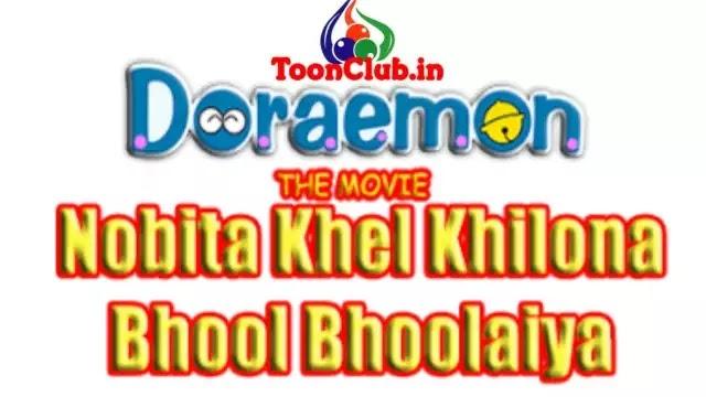 Doraemon The Movie Nobita Aur Khellin Khilona Bhool Bhullaiya In Hindi Dubbed Free Download