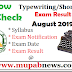 (Published) Typewriting Exam Results August/September 2019 @ www.tndte.gov.in