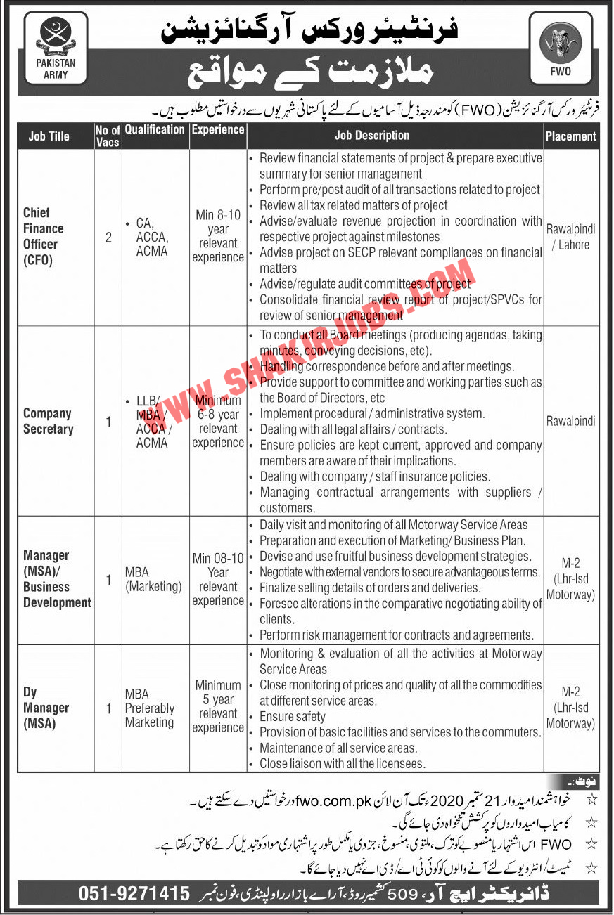 Jobs in Frontier Works Organization FWO Jobs September 2020