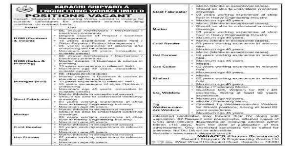 Latest Karachi Shipyard & Engineering Works KS&EW Jobs 2020   Multiple Jobs