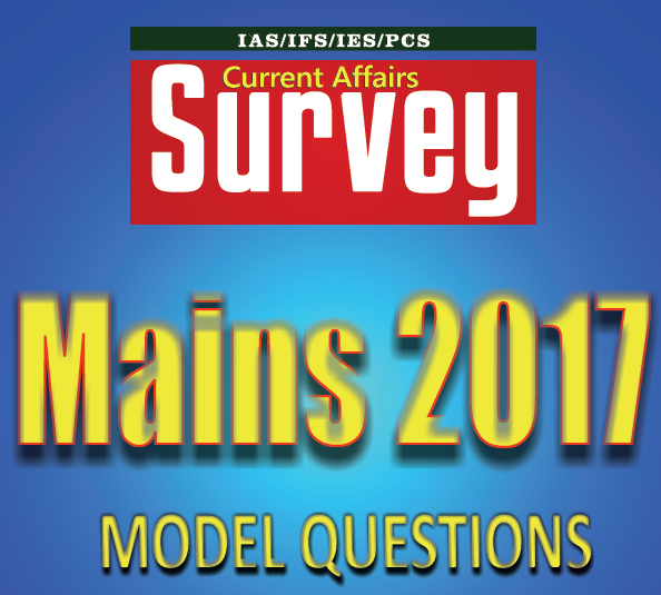 UPSC Mains 2017 Model Question Paper PDF Download