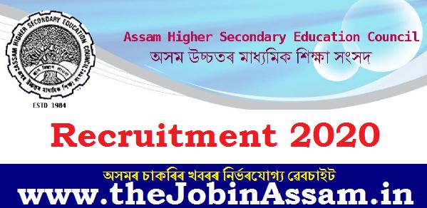 AHSEC Recruitment 2020