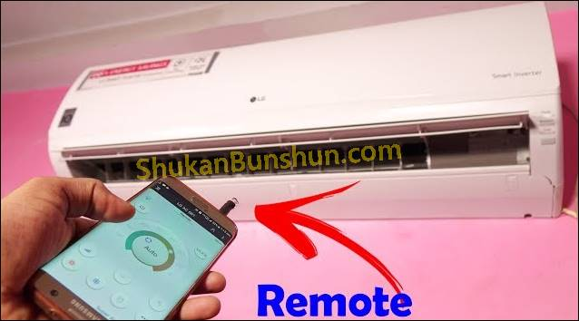 Menjadikan IR Blaster HP Realme sebagai Remote TV AC DVD