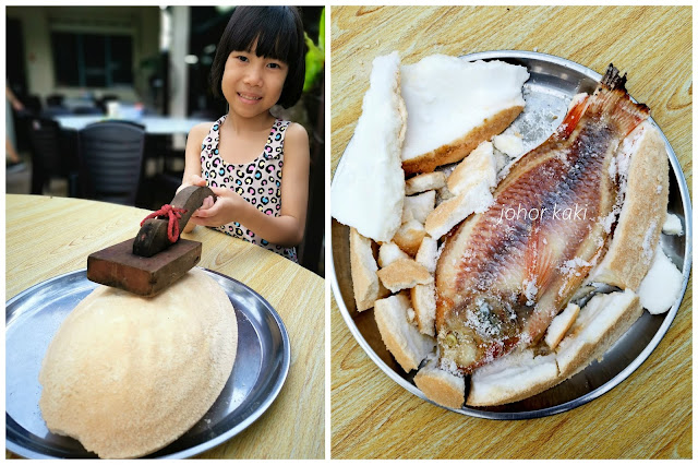 Kulai Wengyaoji. Now we can have Taiwan Style Wood Fired Brick Oven Baked Dishes in Johor 古來甕窯雞