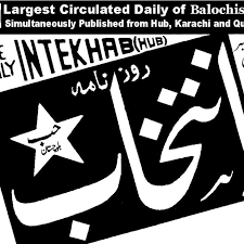 Download Daily Intekhab Newspaper PDF 13-05-2021