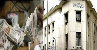 خبر رسمي : بالمستندات وقف سداد القروض بجميع البنوك لمدة 6 شهور دون أي غرامات تأخير والمستفيدين من القرار تفاصيل هنا