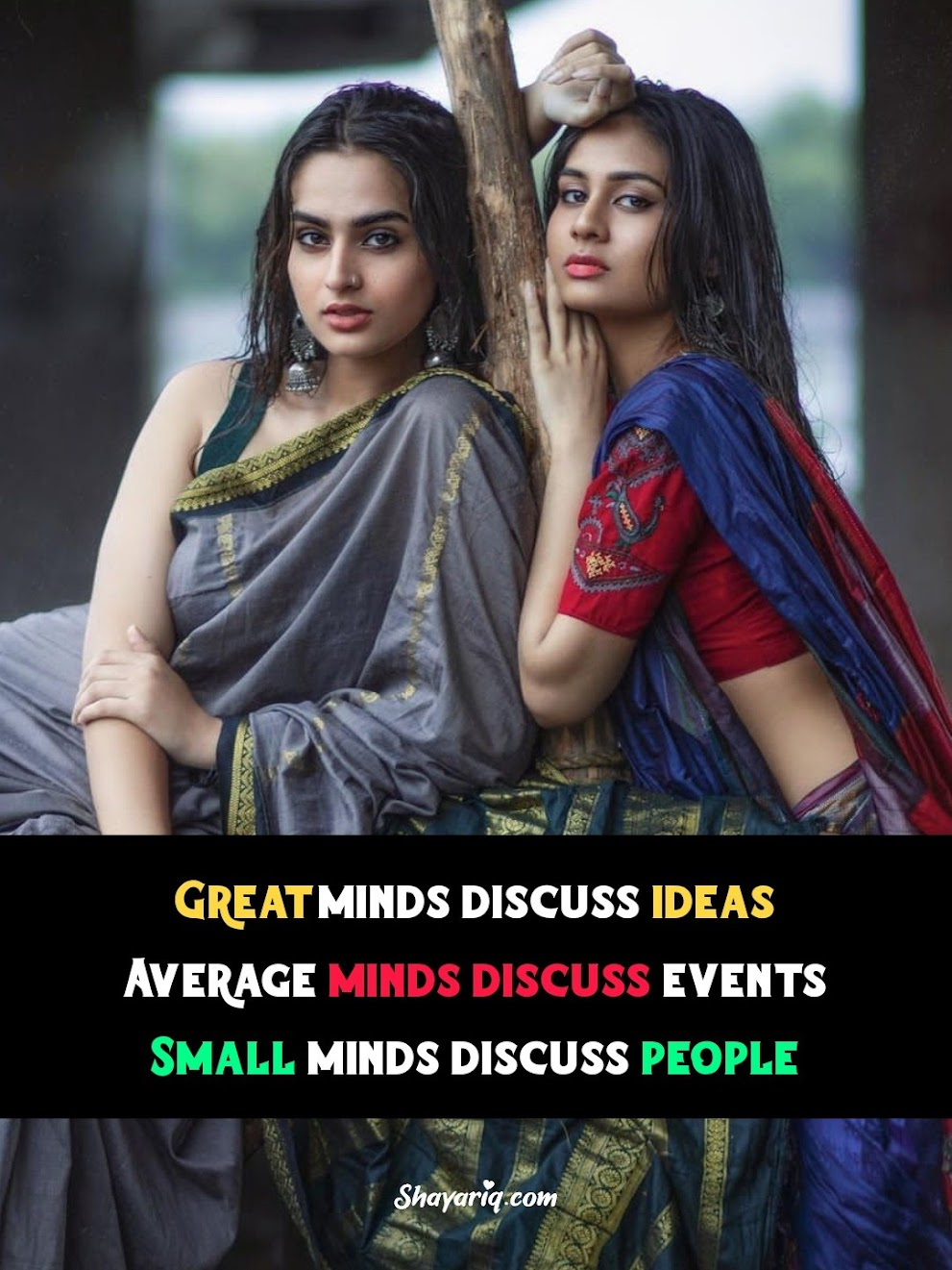 Great Minds Discuss - Motivational Quotes