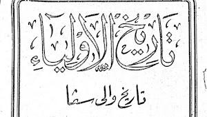 Download Tarikh Auliya karya KH. Bisri Musthofa (1)