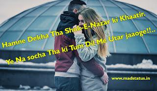 Best 2 Line Shayari on Love