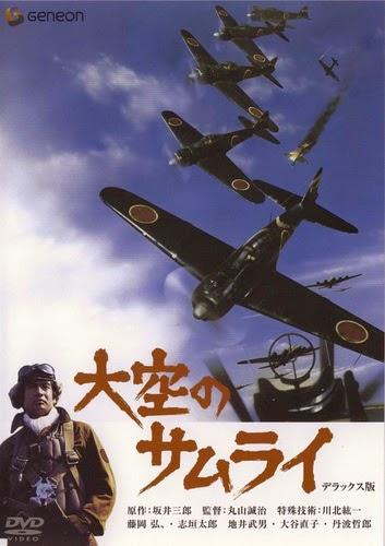 Ozora No Samurai / Samurai of the Sky (1976)