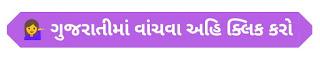 https://news15daily.com/aa-unaada-ma-madshe-shimla-jevi/