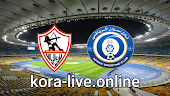 مباراة اسوان والزمالك بث مباشر بتاريخ 23-01-2021 الدوري المصري