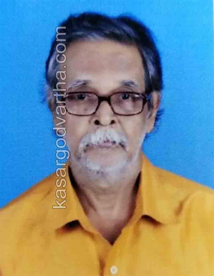Cheni Kunhikrishnan of Theruvath passed away
