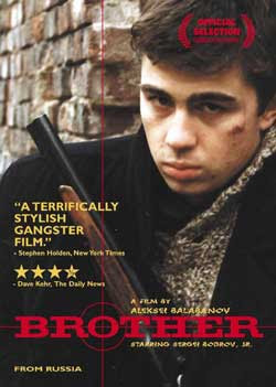 Brother (1997)