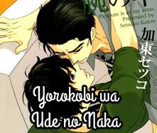 Yorokobi wa Ude no Naka