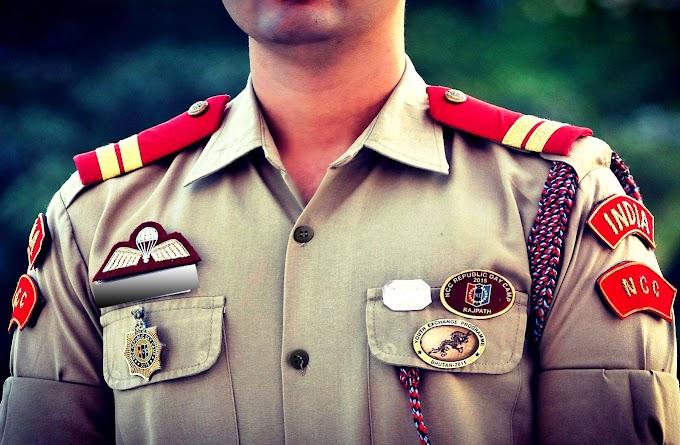 ભારતીય સૈન્યની એનસીસીની વિશેષ પ્રવેશ ભરતી 2021 માં જોડાઓ