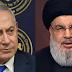 Nasrallah es feliz en Beirut mientras que Bibi es feliz en Jerusalén