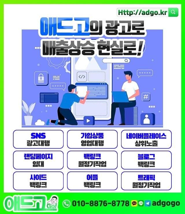 대명9동구글검색어광고