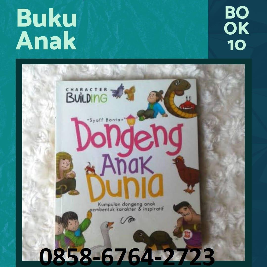 Percetakan Buku Anak 085867642723 Media Pembelajaran