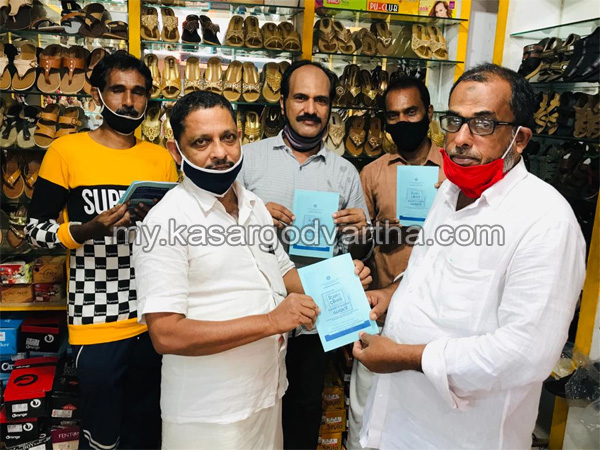 Kerala, News,  Diary of Break the Chain was issued