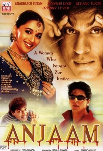 Anjaam 1994 Hindi Movie Download