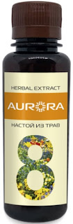 Herbal Extract №8 (Настой трав №8).jpg