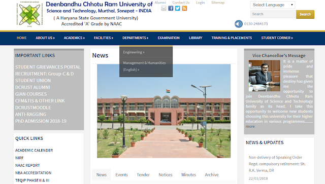 Deenbandhu Chhotu Ram University Murthal, Sonipat Admission 2020
